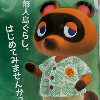 ニンテンドウ(任天堂)のどう森 1番くじ amiiboカード 限定クリアファイル グッズセット(ゲームキャラクター)