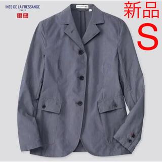 ユニクロ(UNIQLO)の新品 ユニクロ コットンナイロンシャツジャケット S イネスコラボ 2021SS(ナイロンジャケット)