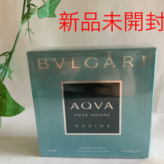 BVLGARI - ブルガリ アクア プールオムマリン EDT 50ml