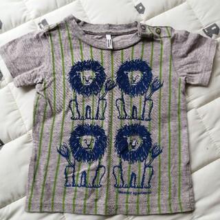 マルーク(maarook)のwonder apartment ×maarook 90(Tシャツ/カットソー)
