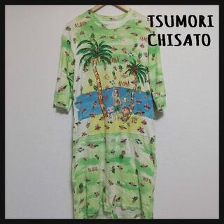 ツモリチサト(TSUMORI CHISATO)の【美品】TSUMORI CHISATO Sleep  ルームウェア パジャマ(ルームウェア)