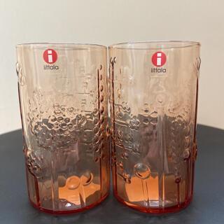 イッタラ(iittala)のiittala flora  セリビアオレンジ 2セット 最終価格(グラス/カップ)