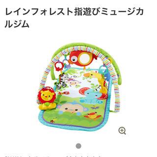 ☆ベビー用品☆ レインフォレスト メリー(オルゴールメリー/モービル)