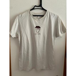グラニフ(Design Tshirts Store graniph)のグラニフ コーヒーどんTシャツ(カットソー(半袖/袖なし))