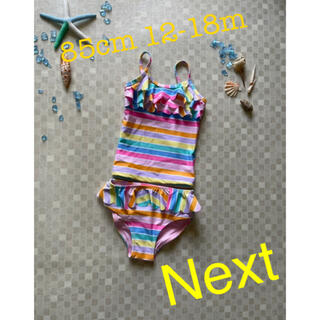 ネクスト(NEXT)の☀︎next 85cmパステルレインボータンキニ12-18m(水着)