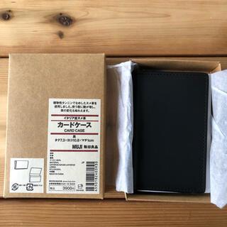 ムジルシリョウヒン(MUJI (無印良品))の【新品未使用】無印良品 イタリア産ヌメ革 カードケース ブラック(名刺入れ/定期入れ)