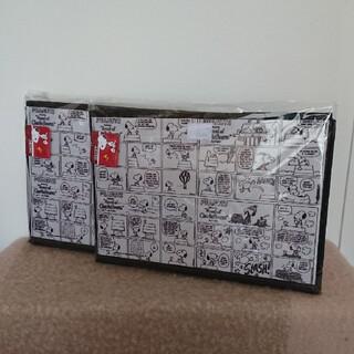 スヌーピー(SNOOPY)のスヌーピーフタ付き収納ボックス(ケース/ボックス)