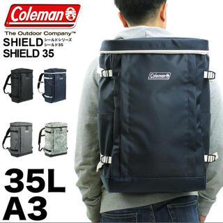 コールマン(Coleman)のコールマン スクエア バックパック 35L(バッグパック/リュック)