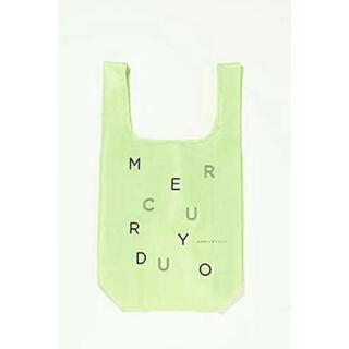 マーキュリーデュオ(MERCURYDUO)のモア付録 マーキュリーデュオ ライムグリーン色エコバッグ(エコバッグ)
