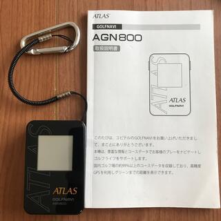 ユピテル(Yupiteru)のゴルフナビ ATLAS AGN800(その他)