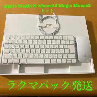 アップル(Apple)のApple Magic Keyboard2 Magic Mouse2 セット(PC周辺機器)