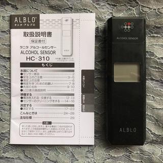 タニタ(TANITA)のタニタ アルコールチェッカー アルコールセンサー HC-310(アルコールグッズ)