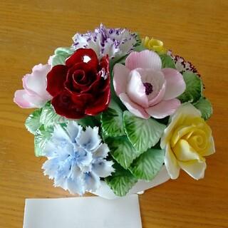ロイヤルドルトン(Royal Doulton)の【値下げしました】ロイヤルドルトン 陶器 花(置物)