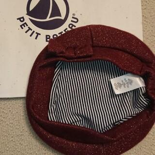 プチバトー(PETIT BATEAU)の袋付 PETITBATEAU プチバトー ベレー帽 2歳~6歳 美品(帽子)