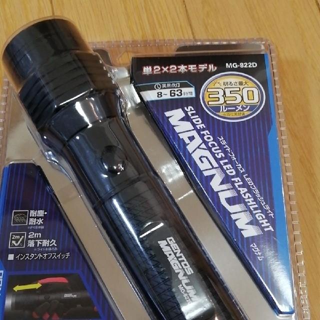 GENTOS(ジェントス)のGENTOS(ジェントス) LED 懐中電灯 マグナム  MG-822D スポーツ/アウトドアのアウトドア(ライト/ランタン)の商品写真