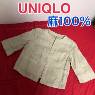 ユニクロ(UNIQLO)のUNIQLO 麻ジャケット(ノーカラージャケット)