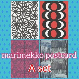 マリメッコ(marimekko)のmarimekkoポストカード(Aセット)(その他)