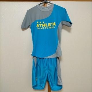 アスレタ(ATHLETA)の(のりのり♪様専用)ATHLETA サッカーシャツ&パンツ上下セット(ウェア)