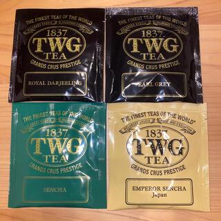 ルピシア(LUPICIA)のTWG 4種4袋 ☆シンガポール高級紅茶☆ 早いもの勝ち!(茶)