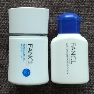 ファンケル(FANCL)のファンケル サンガード 30ml & ホワイト洗顔パウダー 13g(日焼け止め/サンオイル)