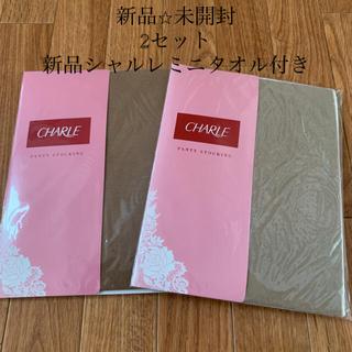 シャルレ(シャルレ)のシャルレ新品色違い2セット♡+タオルハンカチおまけ付き2枚(タイツ/ストッキング)