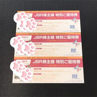 JBR 株主優待 キッザニア 優待券 3枚(遊園地/テーマパーク)