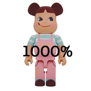 メディコムトイ(MEDICOM TOY)のBE@RBRICK ベアブリック ファミリータウン ペコちゃん 1000%(フィギュア)