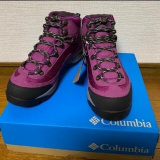 Columbia - 【新品未使用】Columbia レディース 登山シューズ