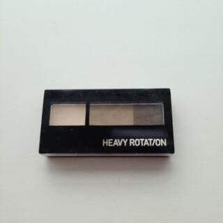 ヘビーローテーション(Heavy Rotation)のキスミー ヘビーローテーション パウダーアイブロウ(パウダーアイブロウ)
