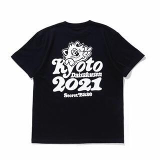 シークレットベース(SECRETBASE)のVERDY'S GIFT SHOP 京都大作戦2021 TEE L 新品未使用(Tシャツ/カットソー(半袖/袖なし))