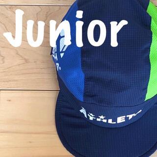 アスレタ(ATHLETA)のATHLETA アスレタジュニアプラクティスキャップ05259J子供帽子新品(その他)