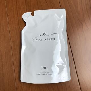 マキアレイベル(Macchia Label)のs919y415様専用マキアレイベル オイルクレンジング(クレンジング/メイク落とし)