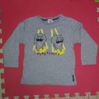 ドラッグストアーズ(drug store's)のdrugstore`s 長袖Tシャツ 100cm ヒゲダンス 「ヒゲ」のテーマ(Tシャツ/カットソー)