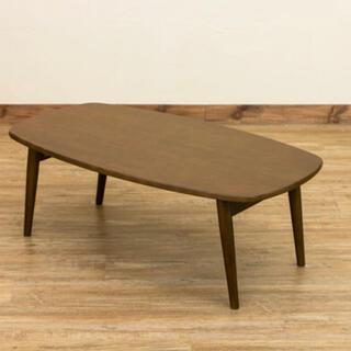 BONNY 折れ脚ローテーブル 90×50 ダークブラウン(ローテーブル)