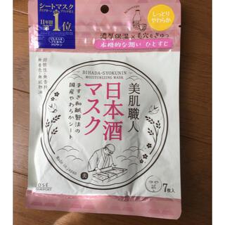 コーセーコスメポート(KOSE COSMEPORT)のクリアターン 美肌職人 日本酒マスク 7枚入(パック/フェイスマスク)