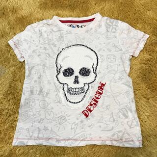 デシグアル(DESIGUAL)のデシグアル キッズ Tシャツ(Tシャツ/カットソー)