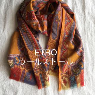 エトロ(ETRO)のETRO エトロ ウールストール 上質素材♡(ストール/パシュミナ)