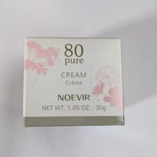 ノエビア(noevir)のNOEVIR 80 保湿クリーム(フェイスクリーム)