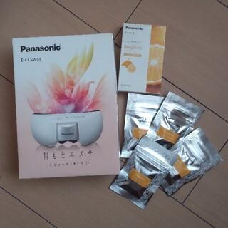パナソニック(Panasonic)の【値下げ】目もとエステ ビューティータイプ アロマタブレット付(その他)