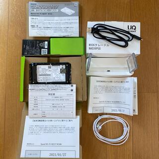 エーユー(au)のWiMAX2+ Speed Wi-Fi  wx06 グリーンとクレードル(PC周辺機器)