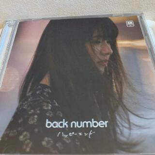 バックナンバー(BACK NUMBER)のハッピーエンド backnumber・CD・DVD(ミュージック)