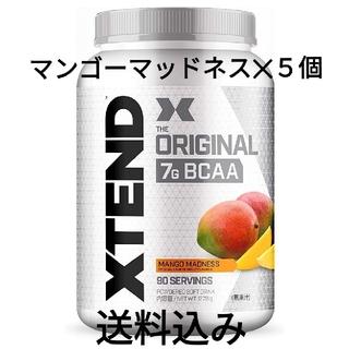 【新品未開封】エクステンド BCAA 5個セット(アミノ酸)