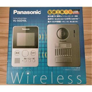 Panasonic - Panasonic ワイヤレステレビドアホン VL-SGD10L