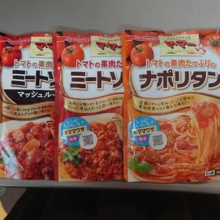 ニッシンセイフン(日清製粉)のマ・マー たっぷりパスタソース 3種(レトルト食品)