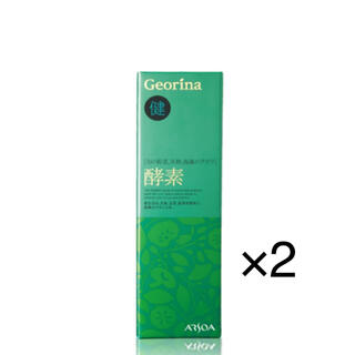 ARSOA - アルソアジオリナ酵素 2本