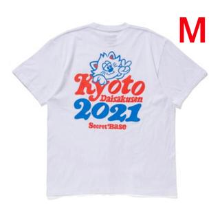 シークレットベース(SECRETBASE)の京都大作戦2021 TEE WHITE X RED verdy Mサイズ(Tシャツ/カットソー(半袖/袖なし))
