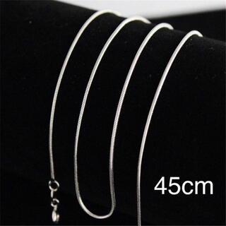 海外 45cm シルバー スネーク チェーン ネックレス(ネックレス)