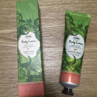 サボン(SABON)の新品未開封⭐️SABON ブリスフル・グリーンの香り ボディローション(ボディローション/ミルク)