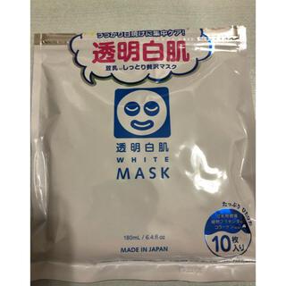 石澤研究所 - 透明白肌  ホワイトマスクN  シートマスク