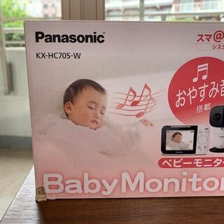 パナソニック(Panasonic)のベビーモニター  Panasonic KX-HC705-W バッテリー交換済み(その他)